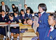 愛知県小中学校長会 岡崎市立新...